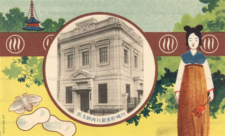 cb050-川崎貯蓄銀行西陣支店