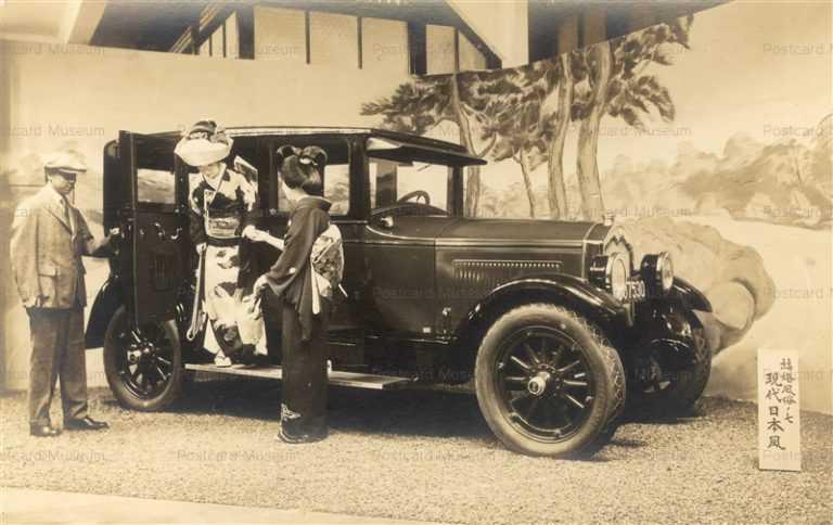 cc050-結婚風俗 自動車とお嫁さん マネキン 生人形
