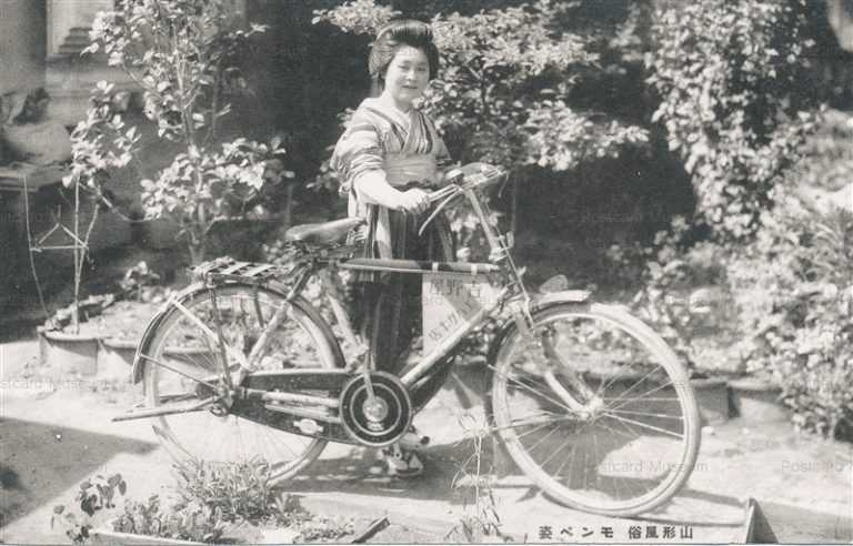 cc490-山形風俗 モンペ姿 自転車