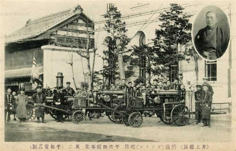 cc710-平消防組事業其二 ガソリン
