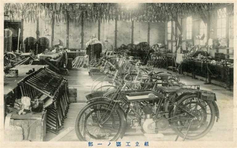 cc950-日英自転車製造株式会社 組立工場の一部