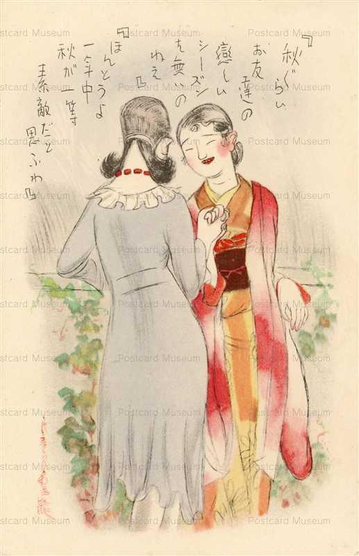 cd309-蜂ブドー酒本舗 語り合うモダン女性 切手欄に蜂マーク