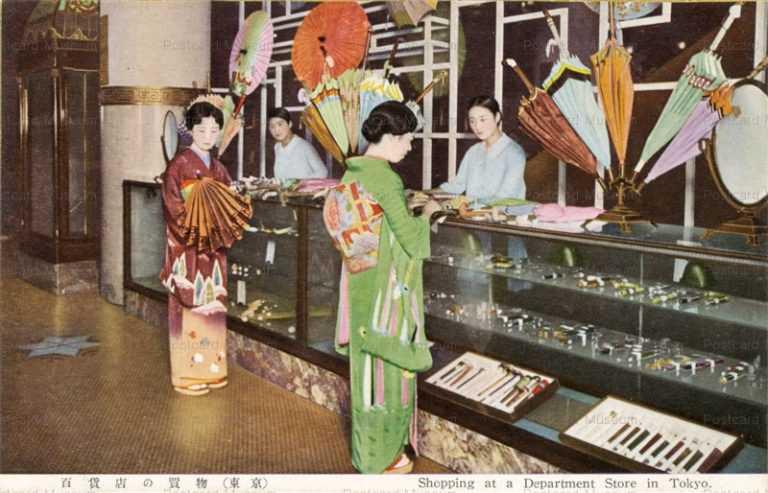 de090-百貨店の買物東京 傘売り場