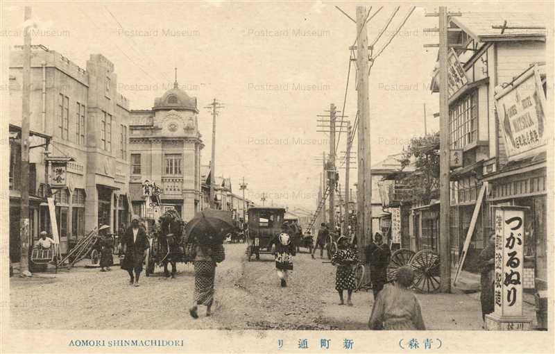 eb038-Shinmachi Aomori青森 新町通