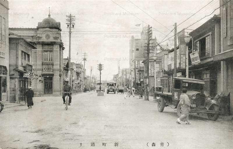 eb039-Shinmachidori Aomori 青町通 青森