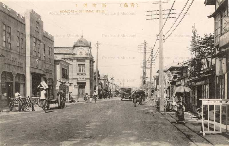 eb085-Shinmachitori Aomori 新町通 青森