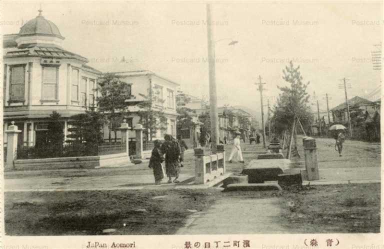 eb120-Hamamachi Aomori 浜町二丁目 青森