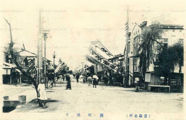 eb130-Aomori Bungeikan 鹽町通り 文芸館 青森名所