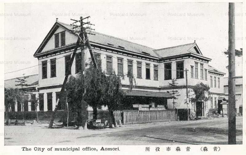eb145-Municipal Office Aomori 青森市役所