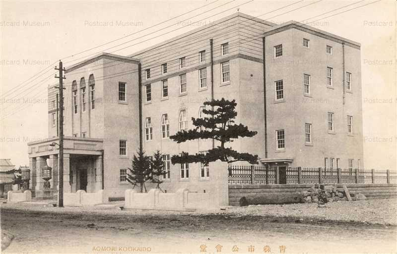 eb155-Aomori Public Hall 青森市公会堂