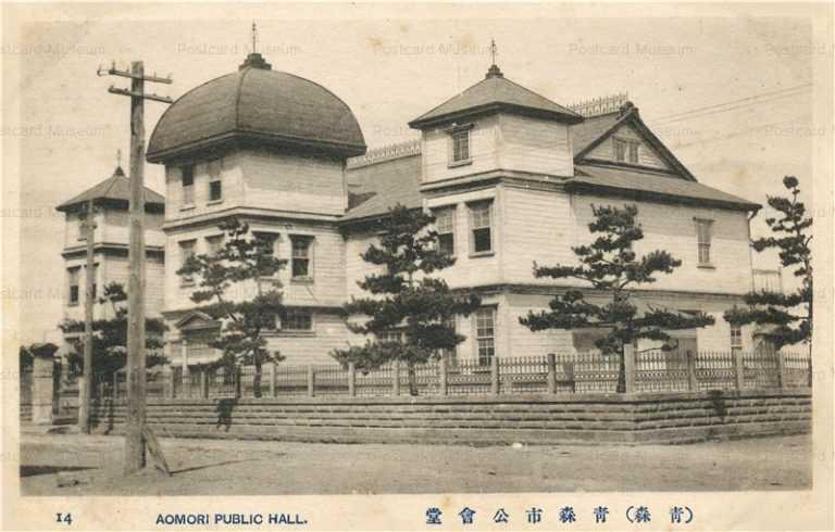 eb160-Aomori Public Hall 青森市公会堂