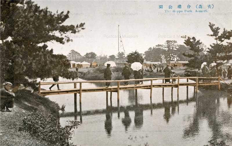 eb185-Gappo Park Aomori 青森 合浦公園