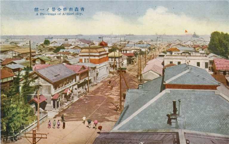 eb245-Panorama Aomori City 青森市街全景
