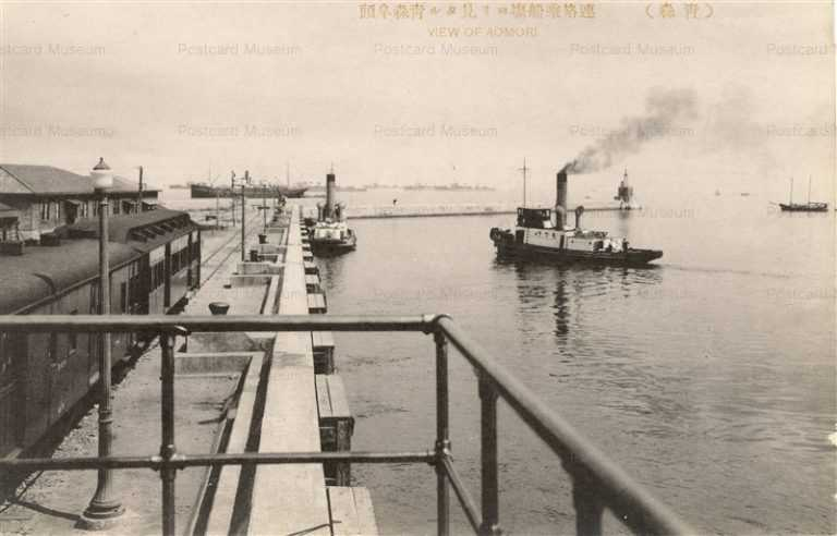 eb253-Aomori Futou 連絡乗船場より青森埠頭