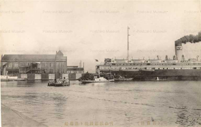 eb257-Aomori Sanbashi 青森鉄道桟橋と連絡船