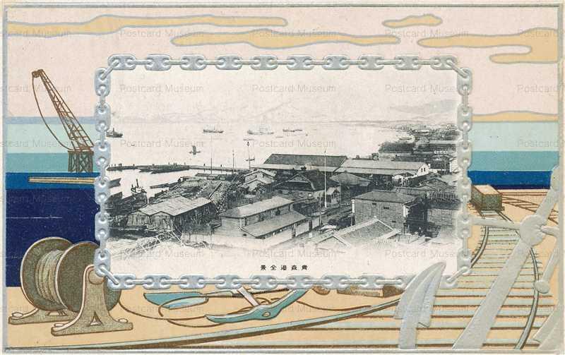 eb267-Aomori Port 青森港全景