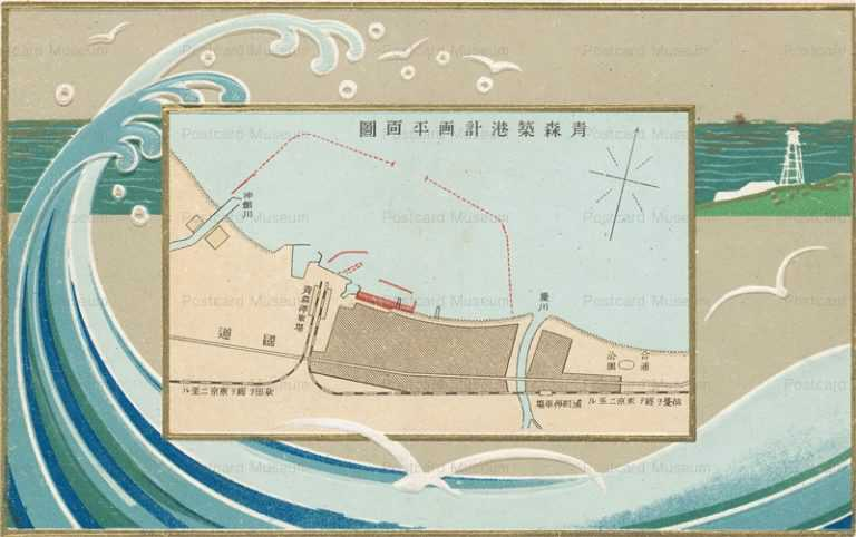 eb268-Harbor Construction Map 青森築港計画平面図