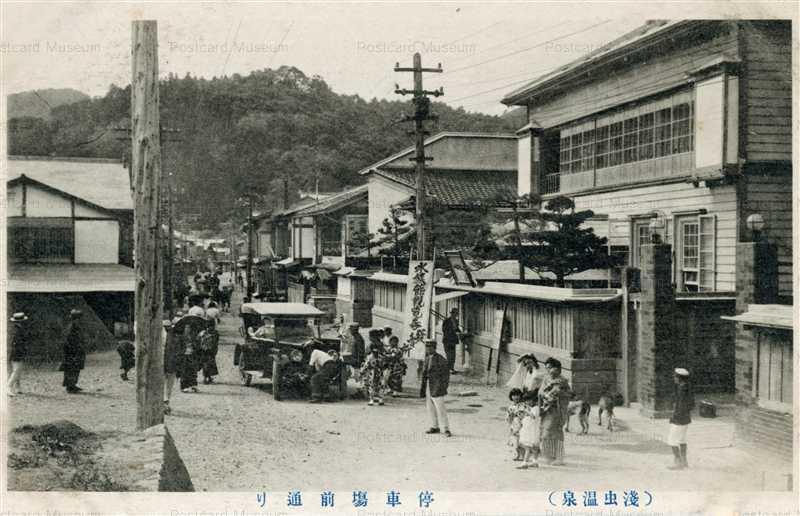 eb273-Asamushi 停車場前通り 浅虫温泉