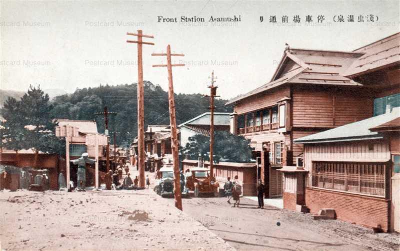 eb274-AsamushiFront Station Asamushi 停車塲前通り 淺虫温泉