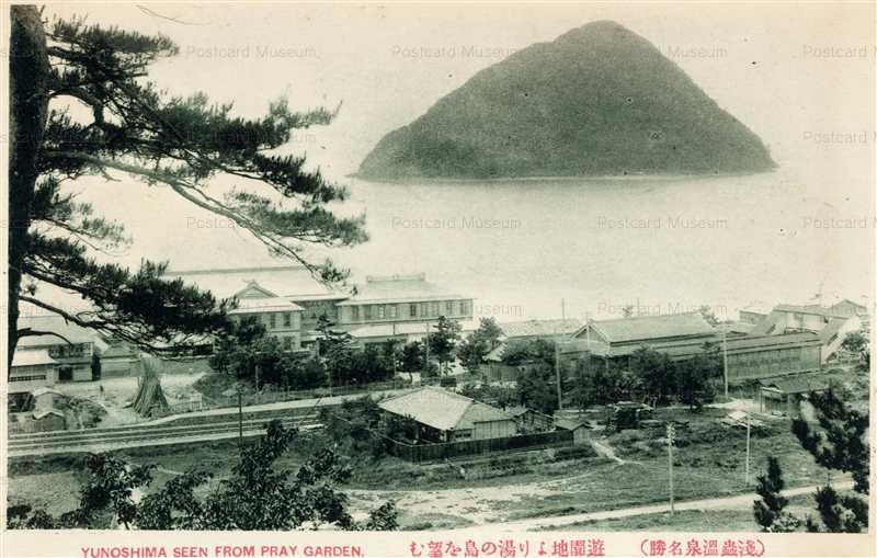 eb286-AsamushiYunoshima Seen from Pray Garden Aomori 遊園地より湯の島を望む 淺蟲温泉