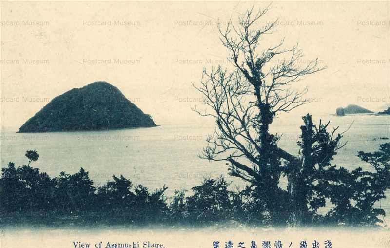 eb288-Asamushi Shore 浅虫湯ノ嶋裸島之遠望