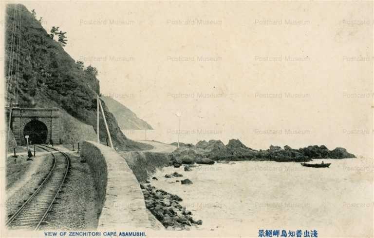 eb296-Asamushi 浅虫善知鳥岬絶景