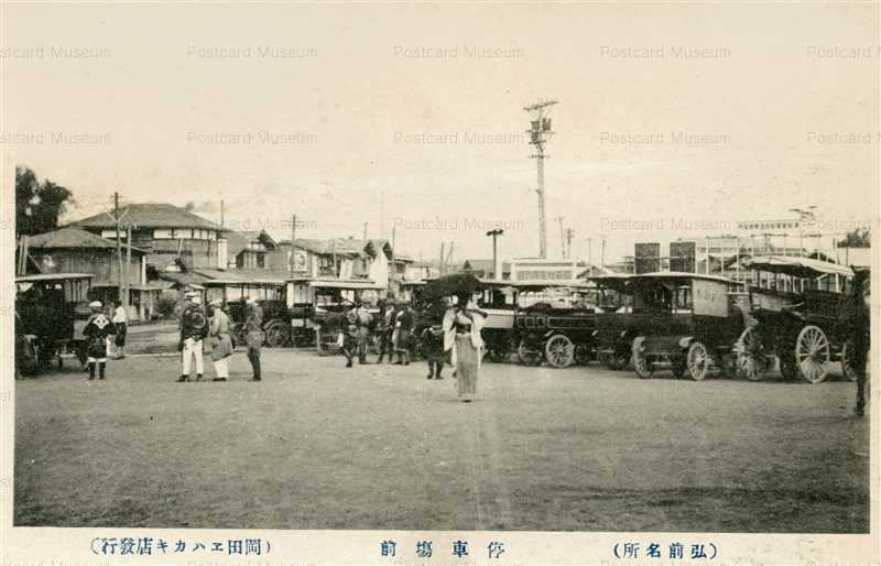 eb305-Near Hirosaki Station 停車塲前 弘前名所