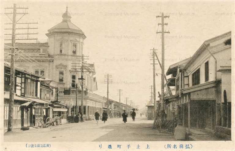 eb310-Kamidotecho Hirosaki 上土手町通り 弘前名所