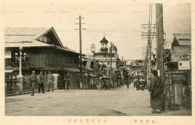 eb325-Dotemachi Horaibashidori Hirosaki 土手町蓬莱橋通り 弘前名所