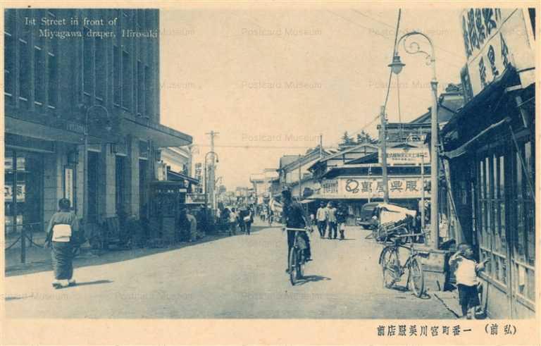 eb375-Hirosaki Ichibancho 弘前 一番町 宮川呉服店前