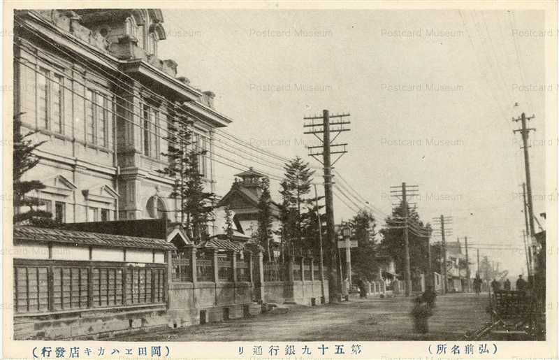 eb390-Hirosaki 弘前 第五十九銀行通り