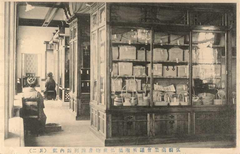eb425-Hirosaki Commercial Museum 弘前商業会議所付属弘前物産陳列館 内部其二