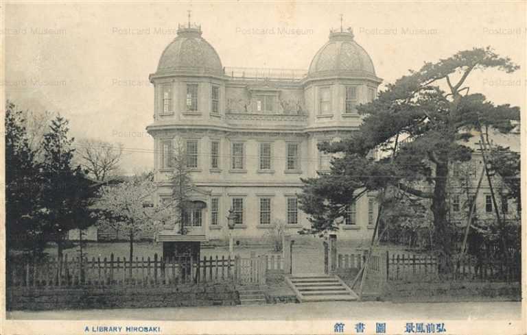 eb435-Library Hirosaki 図書館 弘前風景