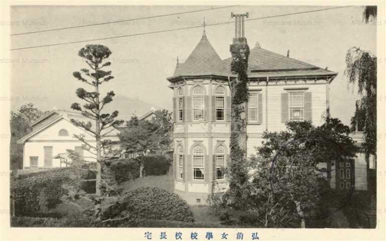 eb440-Hirosaki Girls School 弘前女学校 校長宅