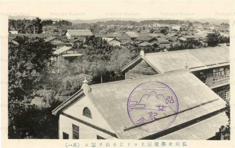 eb445-Hirosaki Girls School弘前女学校屋上ヨリ岩木山望ム 其一