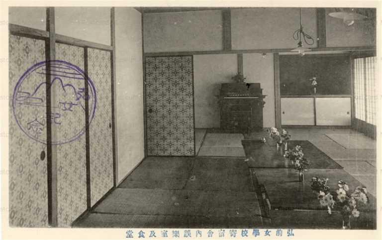 eb447-Hirosaki Girls School 弘前女学校寄宿舎内娯楽室及食堂