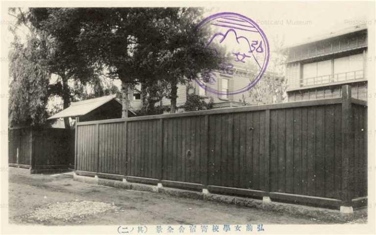 eb450-Hirosaki Girls School弘前女学校寄宿舎全景 其二