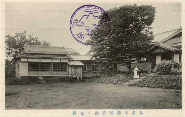 eb451-Hirosaki Girls School弘前女学校校庭ノ老楓
