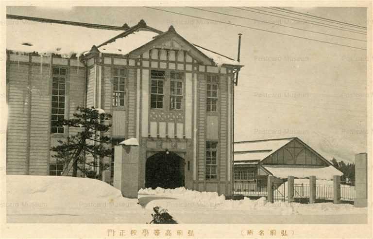 eb455-Hirosaki High School 弘前高等学校 正門