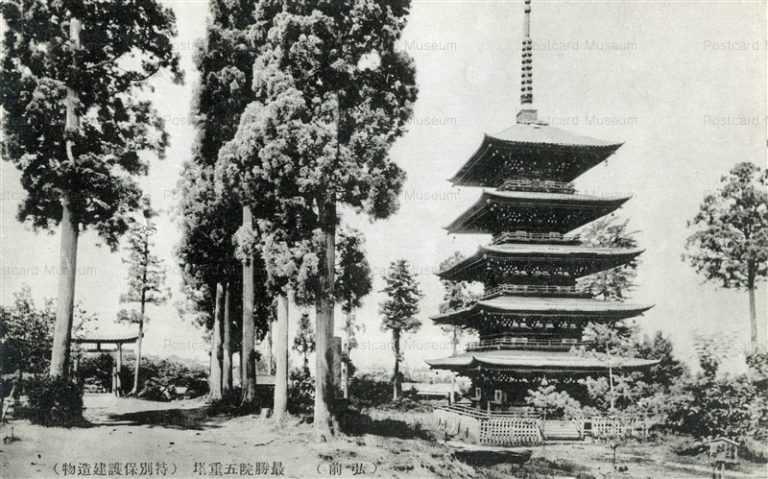 eb469-Saishouin Five story pagota Hirosak 最勝院五重塔 弘前