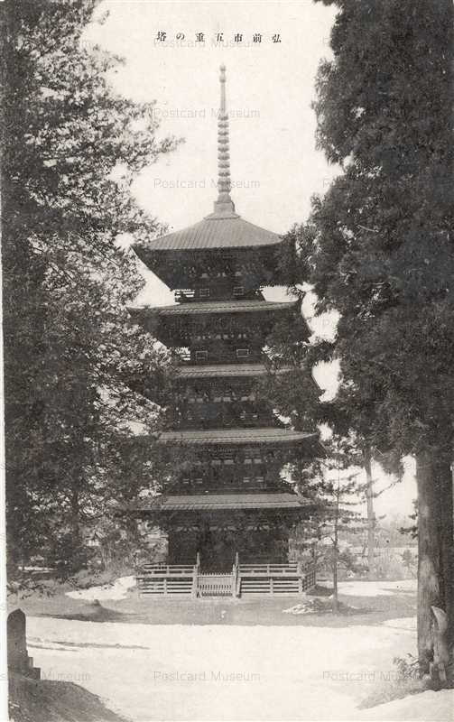 eb470-Hirosaki Five-storied Pagoda 弘前市五重の塔