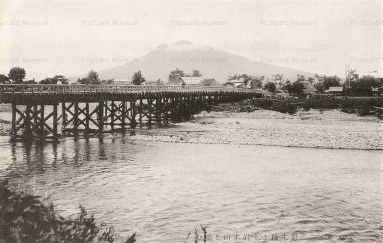 eb475-Iwakibashi Hirosaki 岩木橋より岩木山望む 弘前