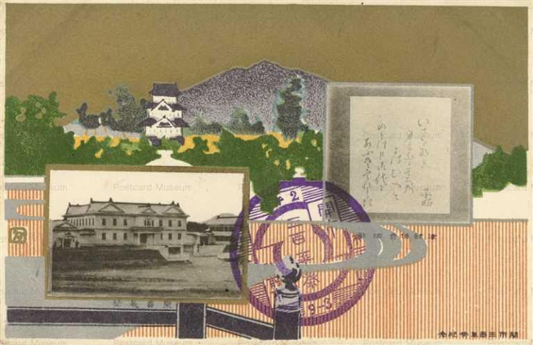eb485-Hirosaki 弘前 開市三百年祭 明治42年 青森