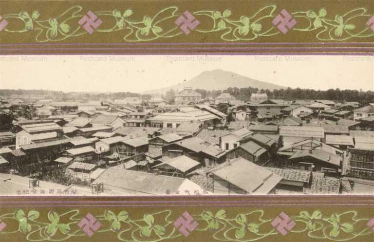 eb486-Hirosaki 弘前 開市三百年祭 明治42年 青森