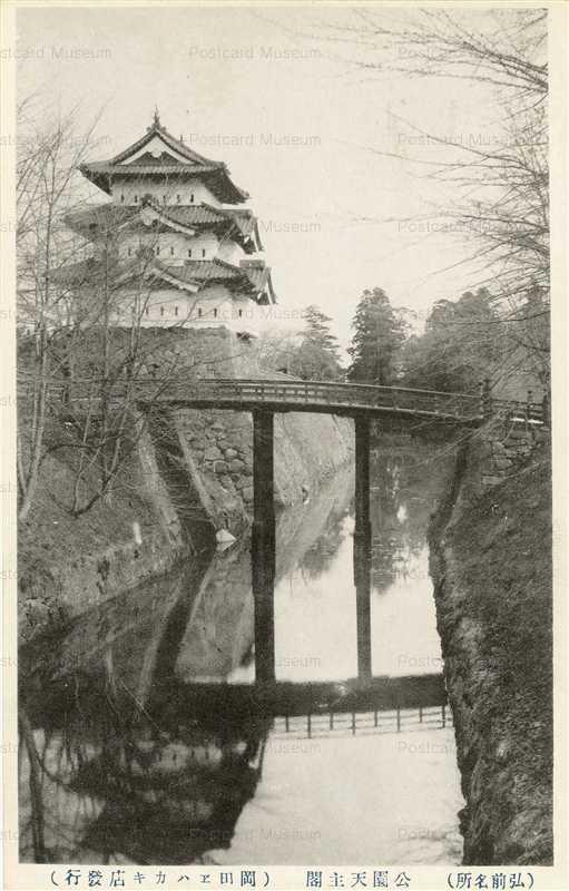 eb525-Hirosaki 弘前公園天守閣