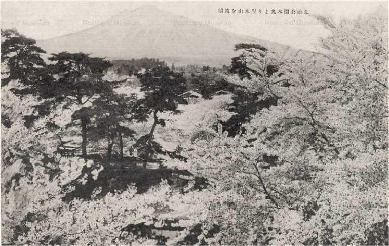 eb564-Hirosaki Castle Iwakisan 弘前公園本丸より岩木山を遠望