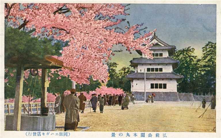 eb570-Hirosaki Park Honmaru  弘前公園本丸の景