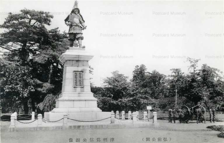 eb578-Tsugaru Hirosaki Park 津輕為信公銅像 弘前公園