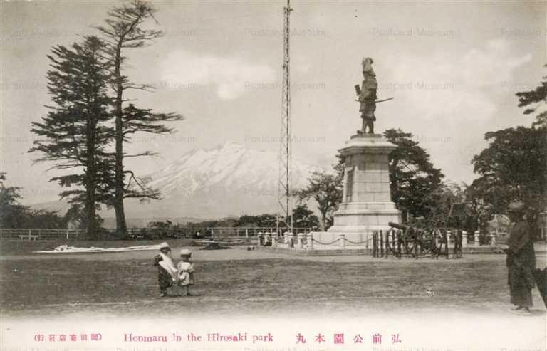 eb580-Honmaru Hirosaki Park 弘前公園本丸