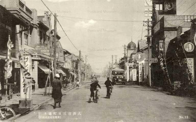 eb610-Hachinohe Mitsukacho 八戸市三日町通り